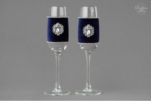 """Свадебные бокалы """"Королевский синий"""""""