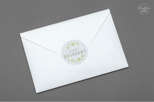 """Наклейки для конвертов и бонбоньерок """"Цветы"""""""