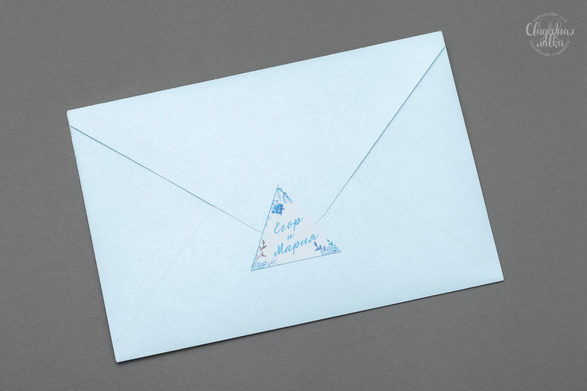 Наклейки для конвертов и бонбоньерок