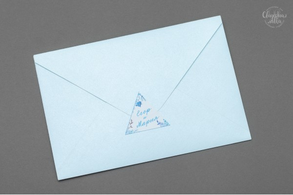 """Наклейки для конвертов и бонбоньерок """"Blue"""""""