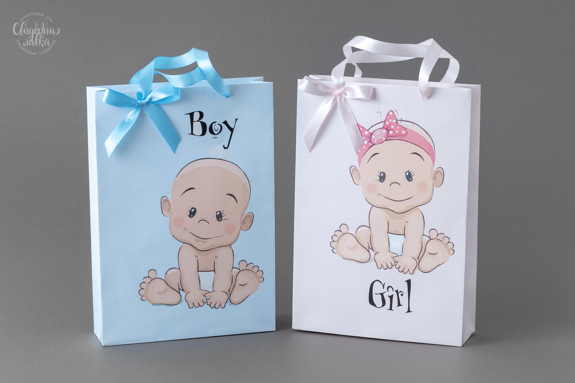 Конкурс «На мальчика и девочку»