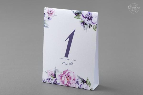Нумерация столов ''Сиреневые цветы''