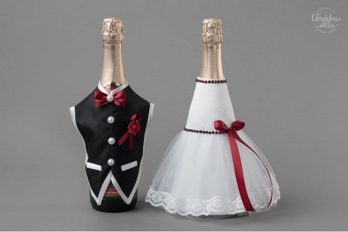 """Одежда на Шампанское """"Марсал"""""""