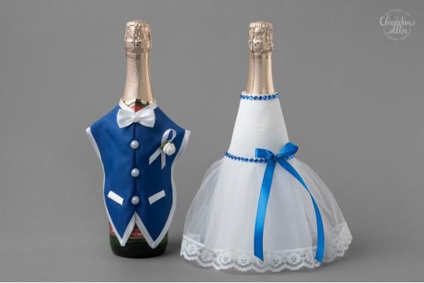 """Одежда на Шампанское """"Сапфир"""""""