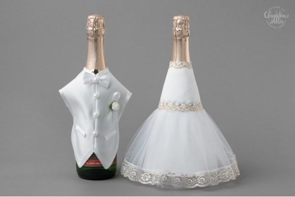 """Одежда на Шампанское """"Золотая нить"""""""