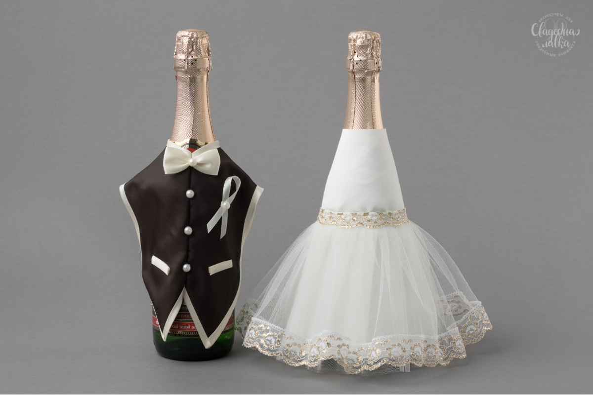 "Одежда на Шампанское ""Золото"""