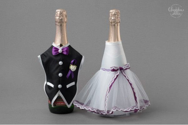 """Одежда на Шампанское """"Пурпур"""""""