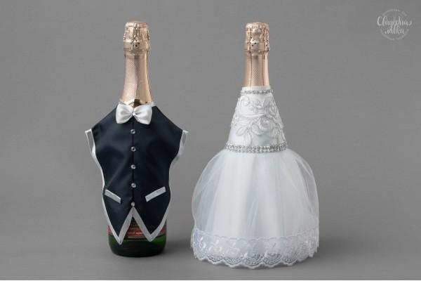 """Одежда на Шампанское """"Версаль"""""""