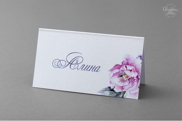 Рассадочная карточка ''Сиреневые цветы''