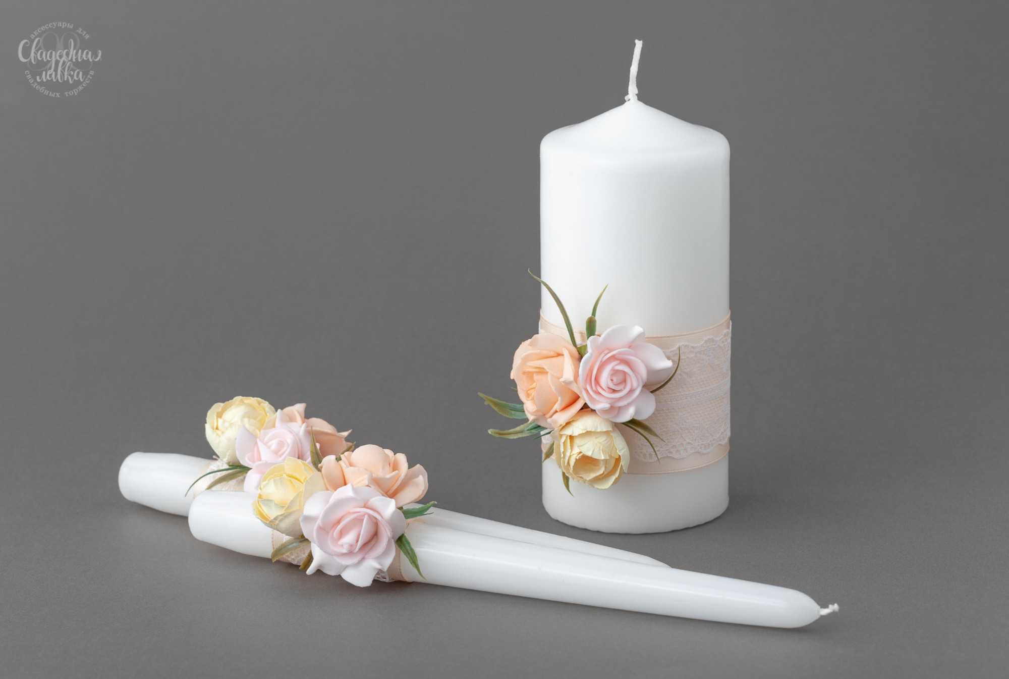 """Набор Свадебных Свечей """"Марго"""""""