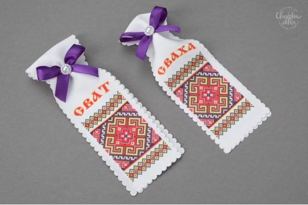 Ленты для сватов ''Пурпур''