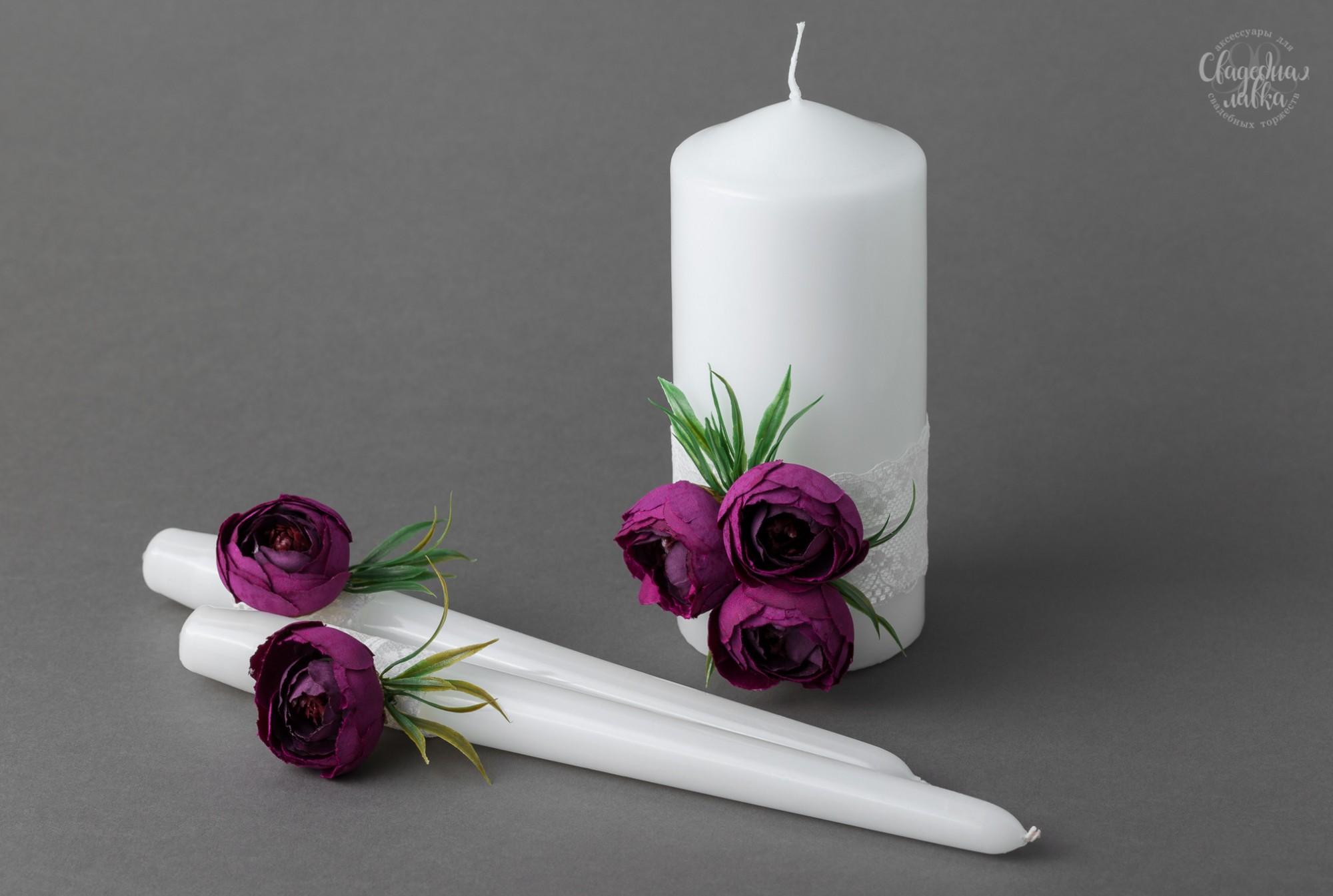 """Свадебные свечи """"Пурпур"""""""