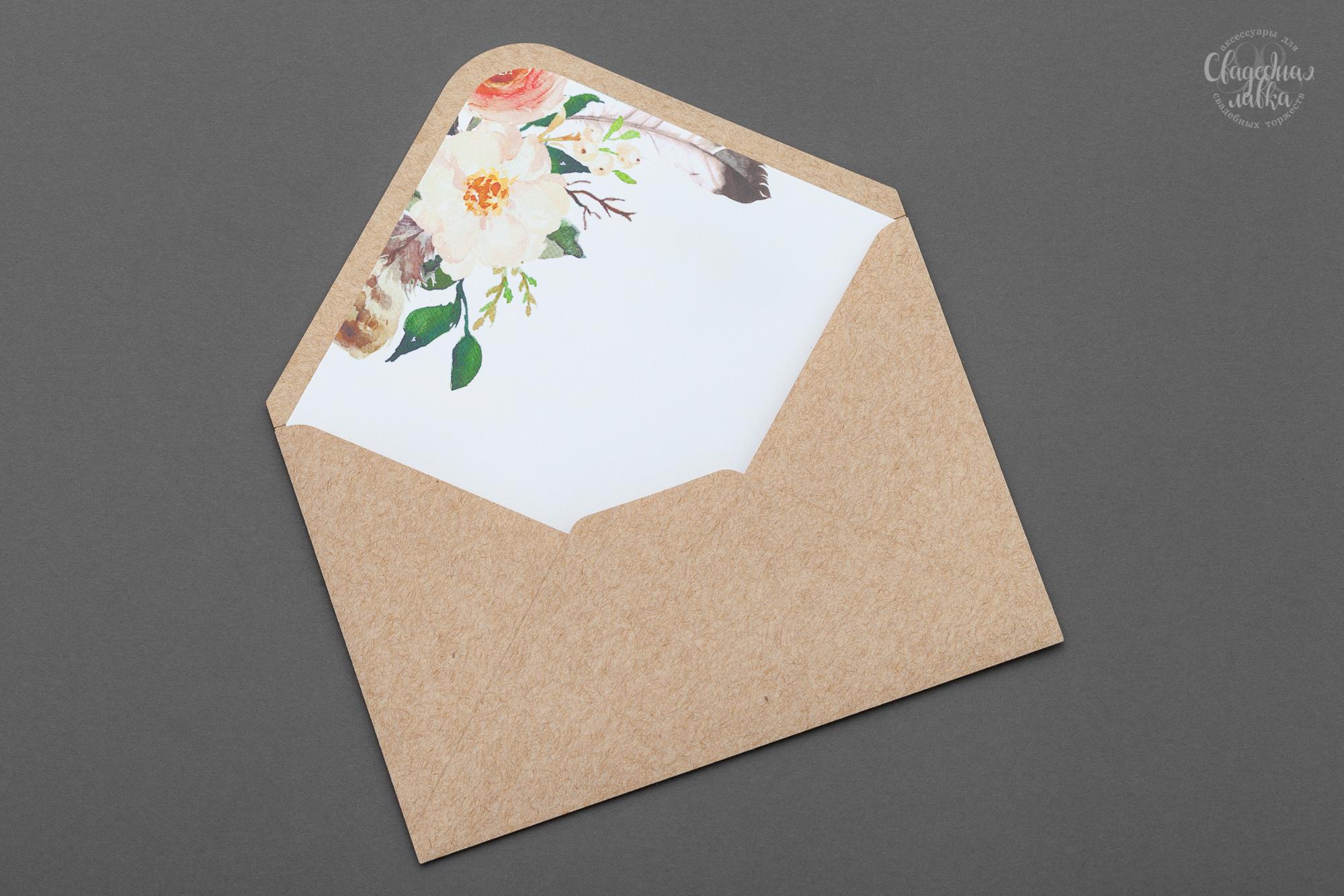 продолжение конверты для пригласительных открыток самый